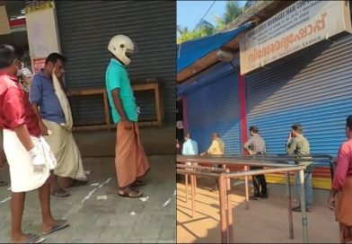 """""""Keralites standing in que outside a liquor shop"""">"""