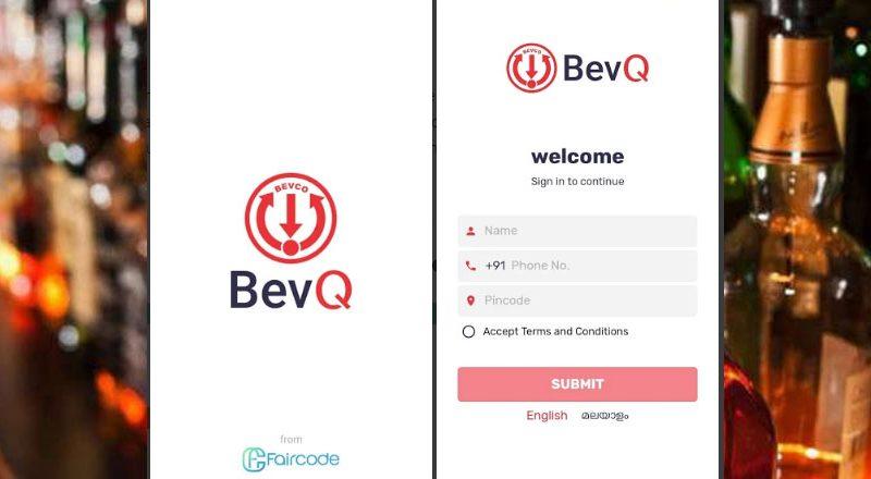 """""""Bevq app and its login details"""">"""