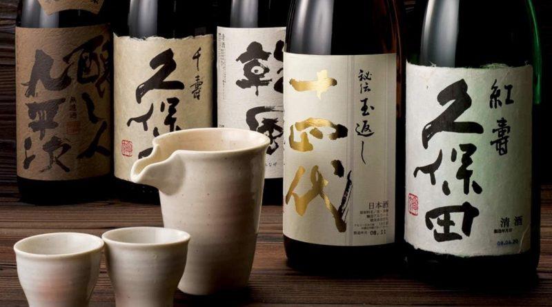 Is Sake Wine or Beer  ? 1