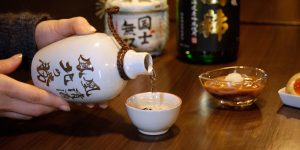How to drink Japanese Sake hot or cold  ? Kanpai! 2