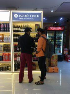 Premium liquor shop opens in Noida 2