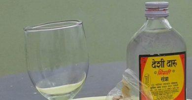 Spurious liquor has killed 5 in Bulandshahr 5