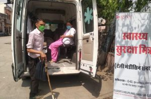 Beam Suntory India supports to set up a mobile health unit for Covid 3