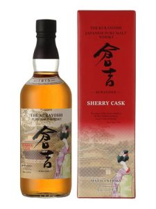 Top 5 Japanese whiskies available in India 2