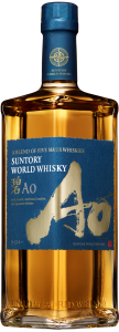 Top 5 Japanese whiskies available in India 3