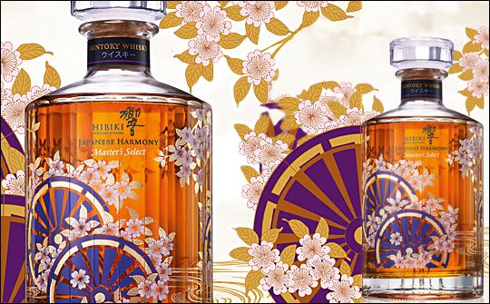 Top 5 Japanese whiskies available in India 4